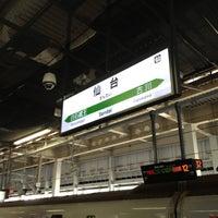 Photo taken at Shinkansen Sendai Station by lee_koo on 12/5/2012