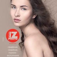Photo taken at фотостудия IZphoto by иришка з. on 12/19/2014