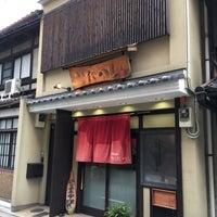 Photo taken at 鴨川たかし by シュ ン. on 9/17/2017