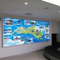 Photo prise au Iwakuni kintaikyo Airport (IWK) par タンク ト. le6/17/2013