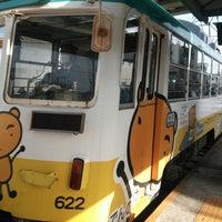 Photo taken at 県立美術館通電停 by hidekki on 2/9/2014