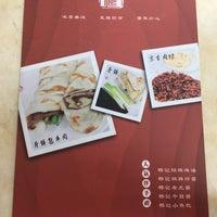 Das Foto wurde bei 穆記小吃牛肉麵館 von Thiago W. am 9/13/2017 aufgenommen