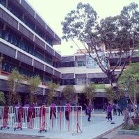 Photo taken at โรงเรียนศรีเอี่ยมอนุสรณ์ by THT T. on 7/31/2013