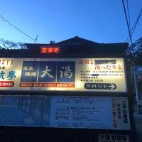 Das Foto wurde bei 日航亭 大湯 von Shohei N. am 3/18/2018 aufgenommen