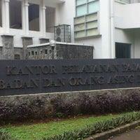 Photo taken at Kantor Pelayanan Pajak Badora Dua by Dhewi P. on 11/25/2011