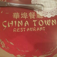 Photo taken at China Town by Issa A. on 12/24/2016