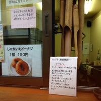 Photo taken at じゃがいもドーナツの店 ぱたーた by Sakura O. on 2/20/2016