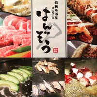 Photo taken at はんぞう 名古屋錦店 by Tatsuya M. on 9/26/2015
