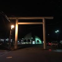 Photo taken at Futaminoura Station by Daiki on 10/8/2016