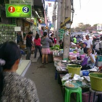 Photo taken at ตลาดหนองบัว by Pe S. on 1/11/2014