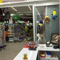 Photo taken at Aykutlar Big Bazaar by mehmet M. on 9/14/2016