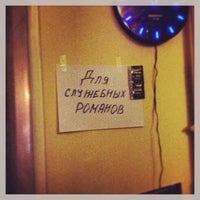Photo taken at Robinzon TV by Mykhailo M. on 2/15/2013