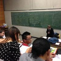Photo taken at Faculté des Sciences économiques et de Gestion by Gizem I. on 3/12/2013