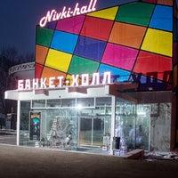 Снимок сделан в Банкет-холл «Nivki-Hall» пользователем Банкет-холл «Nivki-Hall» 12/8/2014