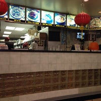 Photo taken at Dynasty Chinese Restaurant by Lesley H. on 10/9/2013
