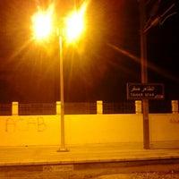 Photo taken at Gare Tahar Sfar by Nabil B. on 9/28/2012