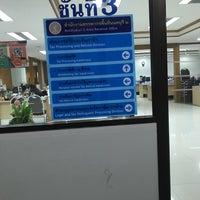 รูปภาพถ่ายที่ สำนักงานสรรพากรนนทบุรี โดย ✨Nannie✨ C. เมื่อ 5/18/2018