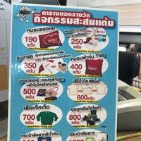 Photo taken at Toyota Nonthaburi by ✨Nannie✨ C. on 7/22/2017