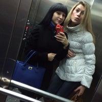 Photo taken at Кальян М5 by Олеся С. on 11/24/2014