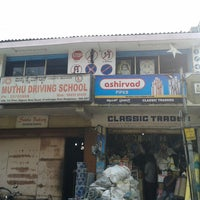 Photo taken at Muthu Driving School by Sulaiman S. on 12/29/2014
