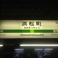 Photo taken at Hamamatsuchō Station by Koji A. on 10/26/2012