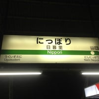 Photo taken at Nippori Station by Koji A. on 10/29/2012