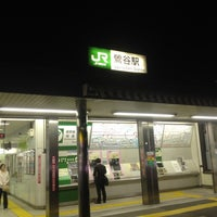 Photo taken at Uguisudani Station by Koji A. on 10/29/2012