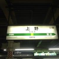 Photo taken at Ueno Station by Koji A. on 10/29/2012
