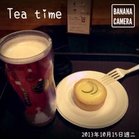 Photo taken at 星巴克 Starbucks by Carrie H. on 10/15/2013