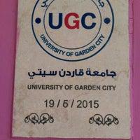 10/7/2015 tarihinde Ola M.ziyaretçi tarafından Garden City University'de çekilen fotoğraf