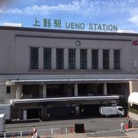 Photo taken at 上野駅 Smoking Area by GM R. on 10/13/2012