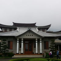 Photo taken at Tzu Chi Headquarters by Steve C. on 5/16/2014