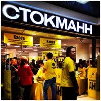 Снимок сделан в Стокманн пользователем ДИМИТРИЙ И. 10/13/2012