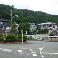 Photo taken at 奈良交通あすか野団地 by ようすけ on 3/14/2015