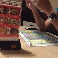 Photo taken at La Mei Zi Restaurant (辣妹子火锅) by Ar Enn on 12/6/2015
