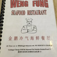 Photo taken at Weng Fung Seafood Restaurant by Ar Enn on 12/7/2015