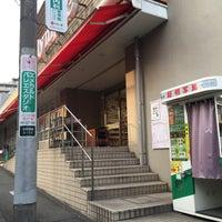Photo taken at オリンピック 中央林間店 by Kohei K. on 4/12/2016