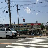 Photo taken at スーパー三和(sanwa) つくし野店 by Kohei K. on 5/17/2013