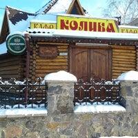 Photo taken at Колыба by Анна И. on 2/24/2017