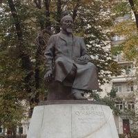 Photo taken at Abay Kunanbayev Monument by Aww W. on 10/14/2012