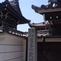 Photo taken at 真宗大谷派 光照寺 by Anthony T. on 5/31/2014