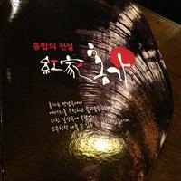 Photo taken at 홍가 by Yoonseok H. on 3/19/2013