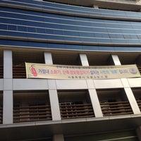 Photo taken at 도봉소방서 by Yoonseok H. on 11/5/2013