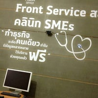 Photo taken at สำนักงานส่งเสริมวิสาหกิจขนาดกลางและขนาดย่อม (สสว.) Office of Small and Medium Enterprises Promotion (OSMEP) by Wanvisa C. on 8/27/2013