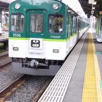 Photo taken at Fukakusa Station (KH33) by omaidon on 1/19/2014