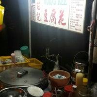 Photo taken at 旺记豆腐花 by Charis C. on 12/2/2015