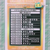 Photo taken at よしもと漫才劇場 by Kanon H. on 1/8/2018