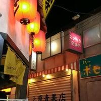 Photo taken at Daikokuya by Sean L. on 11/10/2013