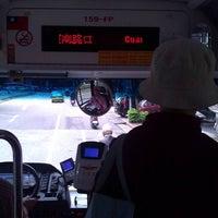 Photo taken at 公車信義光復路口站 by Johnnie X. on 12/7/2012