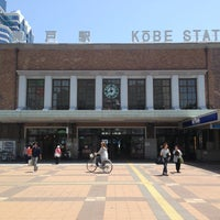 Photo taken at Kōbe Station by Johnnie X. on 5/18/2013